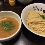 麺'S きた森/飯田橋【閉店】