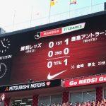 2017年J1リーグ第10節/鹿島戦。