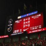 レビュー/2017年ルヴァンカップ準々決勝第2戦/C大阪戦。